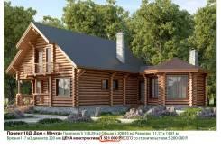Строительство домов под ключ из бруса собственного производства