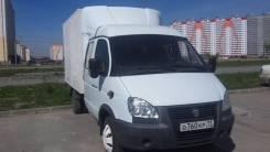 ГАЗ 330232. Продам Газель бизнес фермер, 2 900 куб. см., 1 500 кг.
