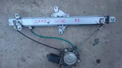 Стеклоподъемный механизм. Toyota Camry, CV40, SV41, SV40, SV43, SV42, CV43 Двигатели: 3CT, 3SFE, 4SFE