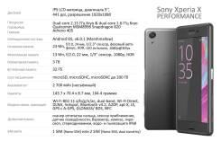 Sony Xperia XA Ultra Dual. Б/у