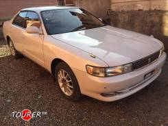 Toyota Chaser. JZX91, 2JZGE