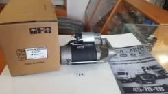 Стартер. Kia K-series Kia Bongo Двигатель J3