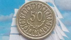 Тунис 50 милимов 1960 года