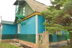 Хороший дом в тихом районе пригорода. Переулок Восточный 2, р-н Каймановка, площадь дома 63кв.м., электричество 1 кВт, отопление твердотопливное, от...