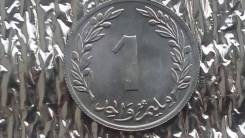 Тунис 1 милим 1960 года