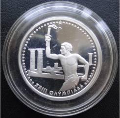 500 драхм.1984г. Греция. Олимпиада/Бегун с факелом. Аg. RARE. Proof.