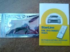 GSM модуль для Starline