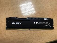 DDR4.