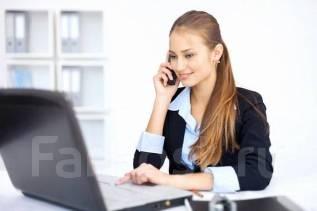 Менеджер по работе с клиентами. Специалист по работе в клиентами. ООО МКК БФР