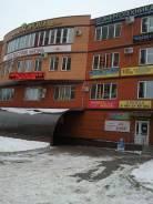 Сдам в аренду помещение под офис, студию, салон и т. д. 32 кв.м., комсомольская,28а, р-н центр