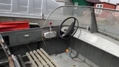 Прогресс-2. Год: 2007 год, двигатель подвесной, 40,00л.с., бензин