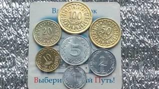 Тунис годовой набор 1960 года 7 монет Состояние! В коллекцию!