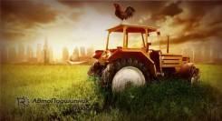 Запчасти под заказ для сельхозтехники