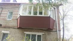 Балконы. Под заказ