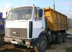 МАЗ 5516А5-371. Продаю МАЗ самосвал в хорошем состоянии, 14 866 куб. см., 20 000 кг.
