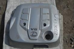 Крышка двигателя. Lexus: LS430, GS350, GS460, GS300, LS460, LS350, GS430 Двигатель 3GRFSE