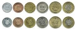Армения набор 6 монет 2003 2004 UNC