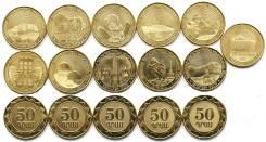 Армения набор 11 монет 2012 Регионы UNC