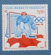 1988 Сен-Пьер и Микелон (Франция). Спорт, ОИ в Калгари. 1м Чистая