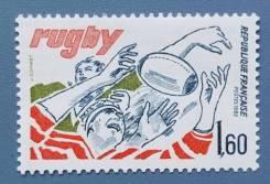 1982 Франция. Спорт. Регби. 1 марка. Чистая