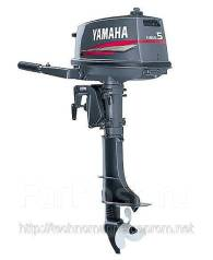 Yamaha. 5,00л.с., 2х тактный, бензин, нога S (381 мм). Под заказ