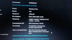 """HP Envy 6. 15.6"""", 2,4ГГц, ОЗУ 8192 МБ и больше, диск 500 Гб, WiFi, Bluetooth, аккумулятор на 3 ч."""