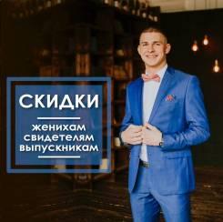 """Салон мужской одежды """"Кутюрье"""" Slava Zaitsev"""