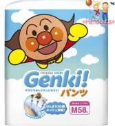 Genki. 58 шт