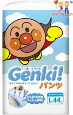 Genki. 9-14 кг 44 шт