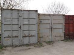 Продам контейнер 20-футовый в отличном состоянии