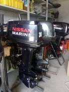 Nissan Marine. 30,00л.с., 2х тактный, бензин, нога S (381 мм), Год: 2011 год