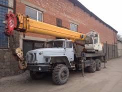 Ивановец КС-45717-1. Ивановец КС 45717-1P, 11 150 куб. см., 25 000 кг., 30 м.