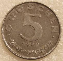 5 грошен 1968 Австрия