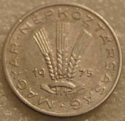 20 филлер 1975 Венгрия