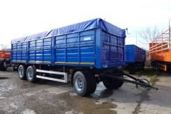 Камаз 65117. Новый зерновоз с прицепом 2017 года индивидуальной сборки, 11 760 куб. см., 15 000 кг. Под заказ