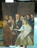 """Картина """"Неравный брак"""", Пукирев, копия (масло, холст)"""