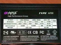 Hiper Type m700
