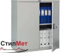 Шкаф металлический архивный СВ-11 , размер 930x850x400 мм