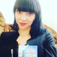 Репетитор русского языка и литературы. Высшее образование по специальности, опыт работы 8 месяцев