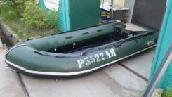 Shturman. Год: 2010 год, длина 3,80м., двигатель подвесной, 35,00л.с., бензин