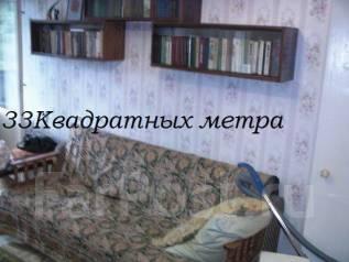 1-комнатная, улица Башидзе 1. Центр, агентство, 35 кв.м.