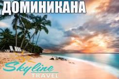 Доминиканская Республика. Пунта-Кана. Пляжный отдых. Стоимость тура - от 50 000 руб.! Горящие туры! Трансфер в аэропорт!