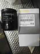 Расходники и комплектующие. Mazda Mazda6, GH