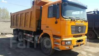 Shaanxi. , 9 726 куб. см., 25 000 кг.