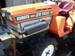 Kubota ZB1502. Минитрактор Кубота 15 лс, 950 куб. см.