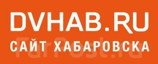 фарпост.ру работа в хабаровске