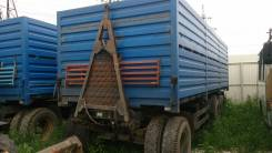 Сзап. Прицеп зерновоз, 20 000 кг.