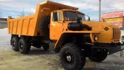Урал 5557. Самосвал 1, 11 150 куб. см., 15 000 кг. Под заказ