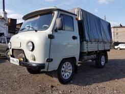 УАЗ 330365. Продам грузовик УАЗ Бортоой, 2 900 куб. см., 1 000 кг.