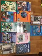 Продам учебники. Класс: 9 класс